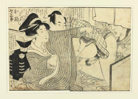 Woodcut Utamaro - Shunga