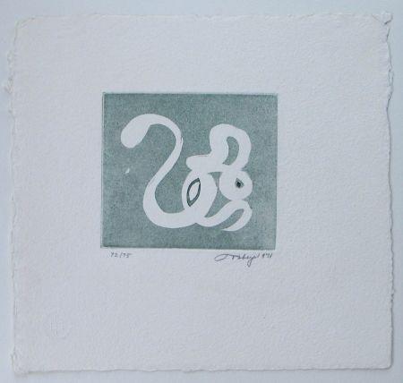 Etching And Aquatint Tobey - Six Impromptus on Omar Khayyam