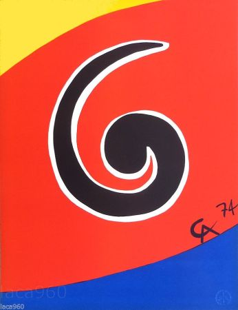Lithograph Calder - Sky Swirl