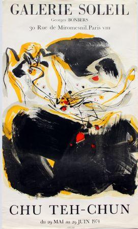 Lithograph Chu Teh Chun  - Soleil  Gallery  Paris