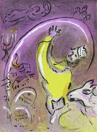 Lithograph Chagall - Solomon