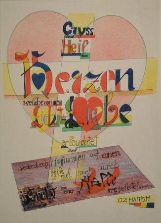 Lithograph Itten - Spruch von O.Z.Hamish