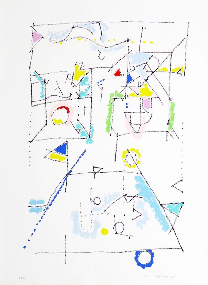 Lithograph Mompó - S/T