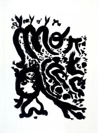 Monotype Cabelo - S/T 3
