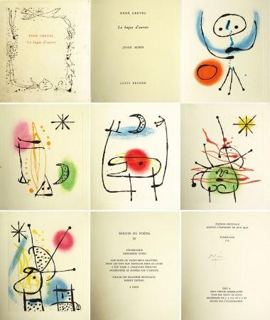 Etching And Aquatint Miró - Suite: Le Bague d'Aurore
