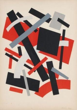 Lithograph Léger Khodossievitch - Suprématisme I