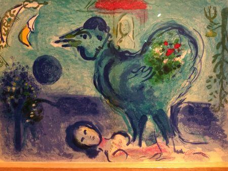 Illustrated Book Chagall - Sur quatre murs