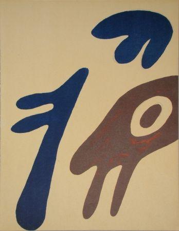 Lithograph Arp - Tête, Torse Et Nombril Sur Table