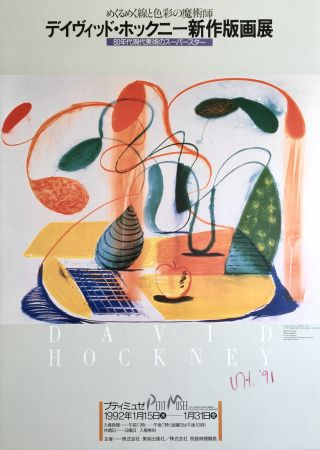 Lithograph Hockney - 'Table Flowable' Hand Signed Exhibition Poster 1992