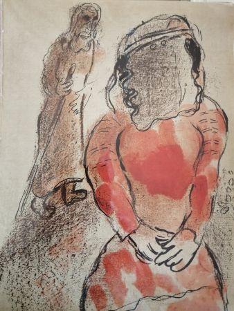 Lithograph Chagall - Tamar, belle fille de Judas