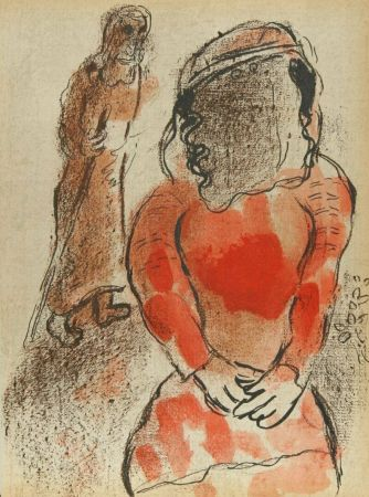 Lithograph Chagall - Tamar: The Daughter-In-Law of Judah from
