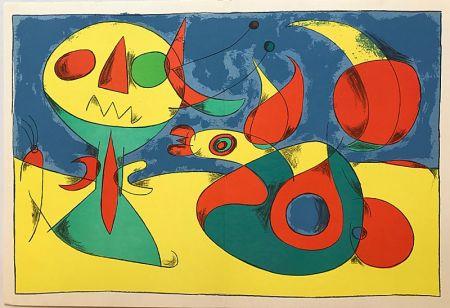 Lithograph Miró - Terres de Grand Feu II (1956)