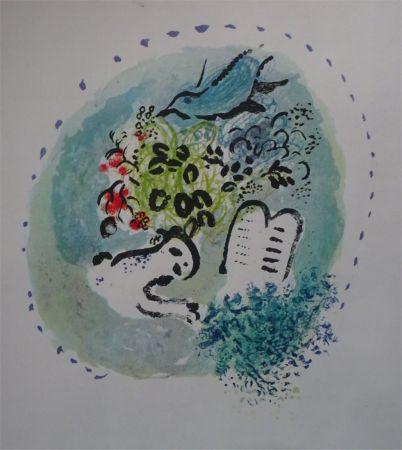 Lithograph Chagall - Tete de Chapitre
