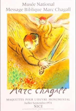 Lithograph Chagall -  The Angel of Judgement