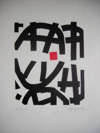 Linocut Capogrossi - The international avant-garde 4