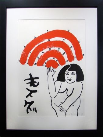 Lithograph Haring - The Story of Red & Blue, #7