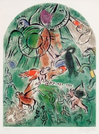 Lithograph Chagall -  The Tribe of Gad, from The Twelve Maquettes of Stained Glass Windows for Jerusalem (1964)