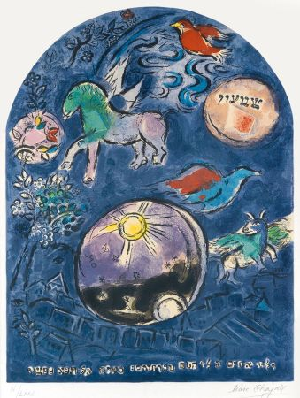 Lithograph Chagall - The Tribe Of Simeon (From The Twelve Maquettes Of Stained Glass Windows For Jerusalem), 1964