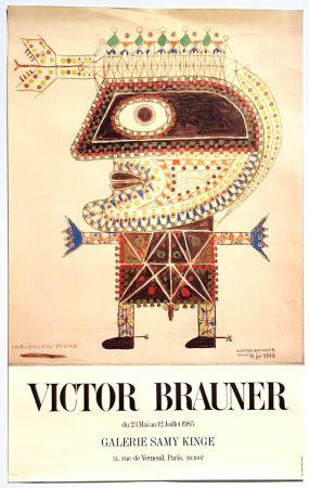 Offset Brauner - Thelonius  Monk