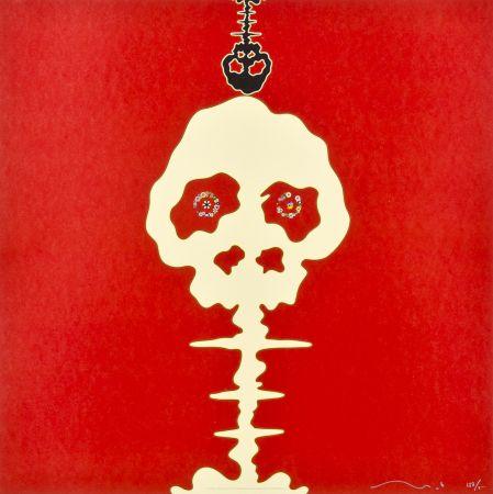 Offset Murakami - Time Bokan (Missing in the eyes - Red)