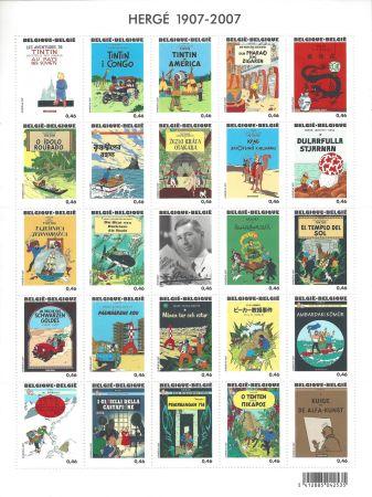 Intaglio Rémi - Tintin HERGE 1907-2007