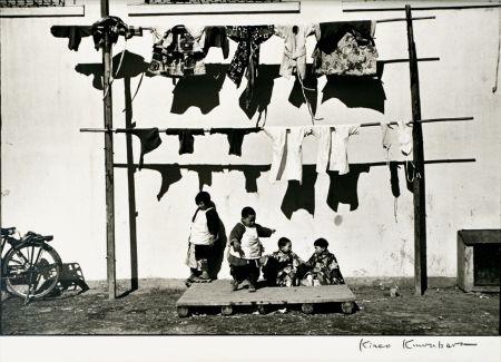 Photography Kuwabara - Tokyo, 1936