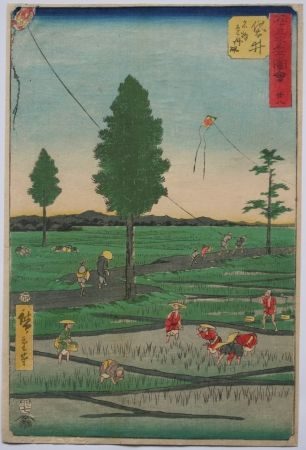 Woodcut Hiroshige - Totomi Kites, Fukoroi