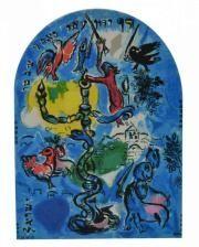 Lithograph Chagall - Tribu de Dan