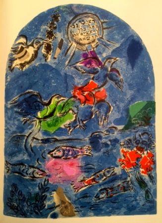 Lithograph Chagall - Tribu de Ruben