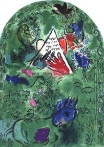 Lithograph Chagall - Tribu d'Issachar