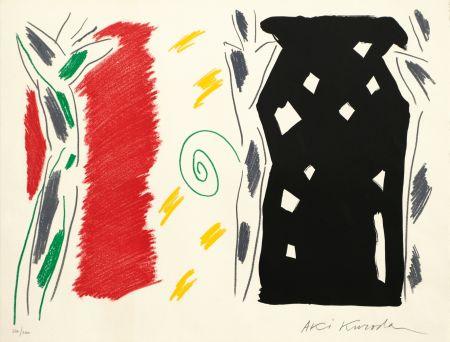 Lithograph Kuroda - Trois Figures