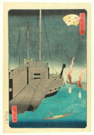 Woodcut Hiroshige - Tsukudajima Gyoshû (Fishing Boats At Tsukudajima)