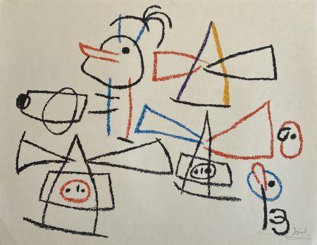 Lithograph Miró - Ubu aux Baleares II