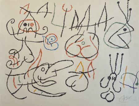 Lithograph Miró - Ubu aux Baleares III