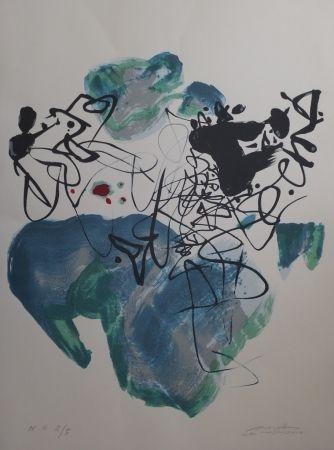 Lithograph Chu Teh Chun  - Universal Peace