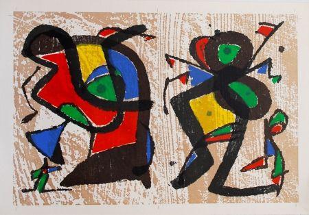 Woodcut Miró - Untitled