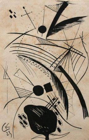 No Technical Kandinsky - Untitled