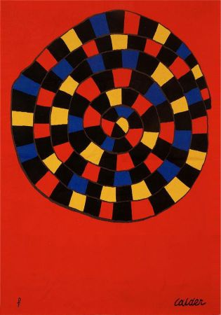 No Technical Calder - Untitled