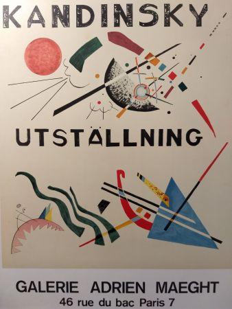 Poster Kandinsky - Utstallning