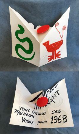 Lithograph Calder - VŒUX POUR 1968 : Carte dépliante et mobile pour Aimé Maeght