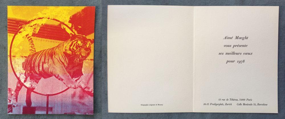 Screenprint Monory - Vœux d'Aimé Maeght pour 1978 : SÉRIGRAPHIE ORIGINALE DE MONORY