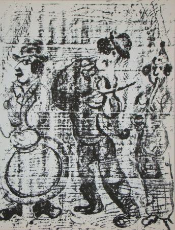 Lithograph Chagall - Vagabondes faire la musique