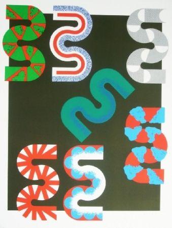 Poster Sugai - Variation 3