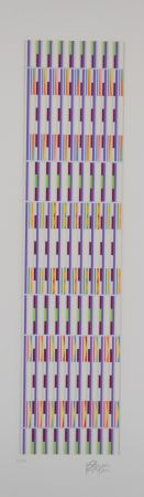 Multiple Agam - Vertical orchestration purple