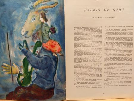 Illustrated Book Chagall (After) - Verve no 3