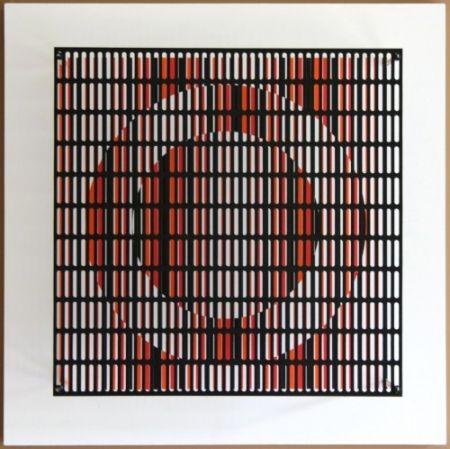 Woodcut Asis - Vibration cercles noir, orange et rouge