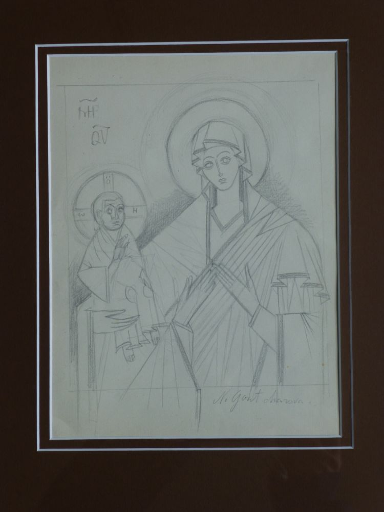 No Technical Goncharova - Vierge à l'enfant ,projet pour une icône