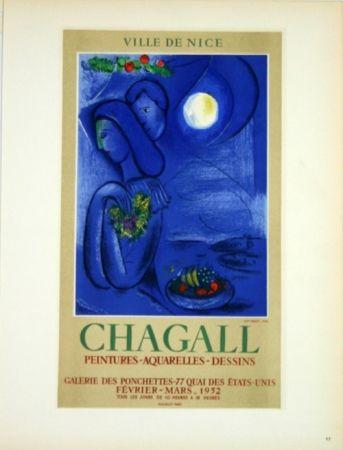 Lithograph Chagall - Ville de Nice  - Peinture - Aquarelles -Dessins