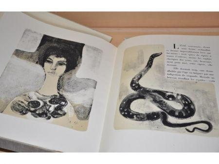 Illustrated Book Minaux - Vipère au Poing. Lithographies originales d'André Minaux.