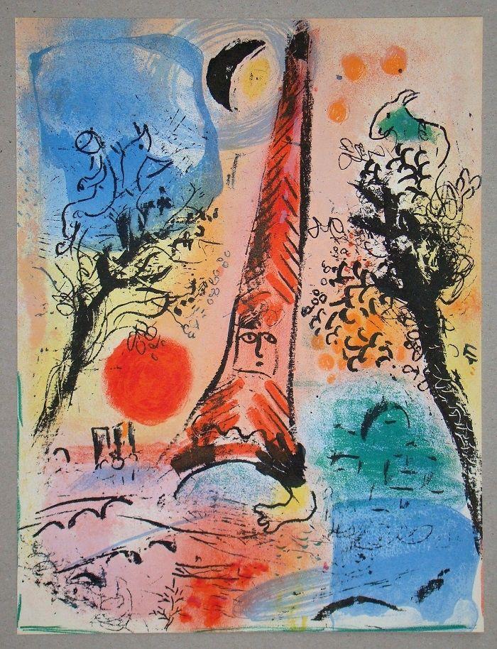 Lithograph Chagall - Vision De Paris
